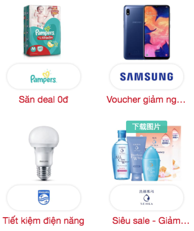 Download Shopee Advertisement Pictures