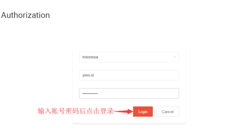 KeYouYun ERP – Shopee Shop Authorization – Shop Authorization