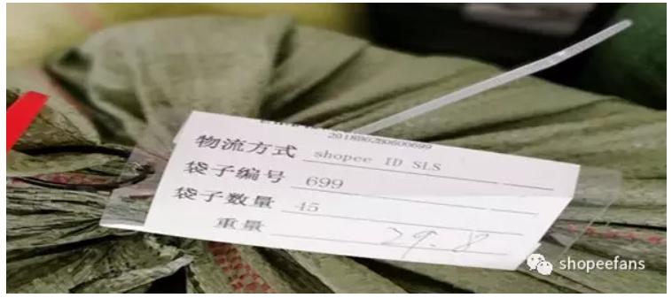 Shopee虾皮出单后怎么发货  -      贴上标识卡