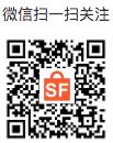 虾皮助手 shopeefans 微信公众号